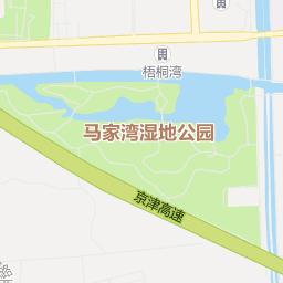 海国药集团化学�yb`_查看大图 陶普斯化学科技(北京)有限公司 地址:经济技术开发区经海三