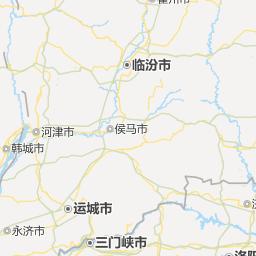 栾川县图片